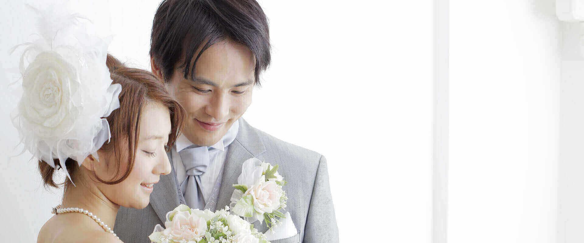 横浜の結婚相談所