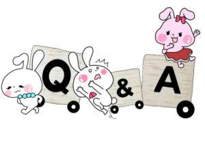 結婚相談Q&Aコーナー