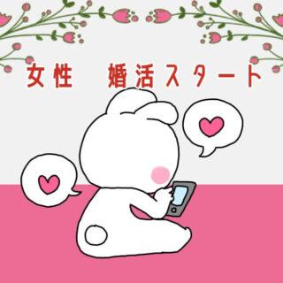 line 既読スルー