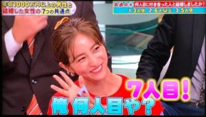 年収1000万円以上の男性と結婚した玉の輿妻の7つの共通点!ホンマでっか!?TVから学ぶ