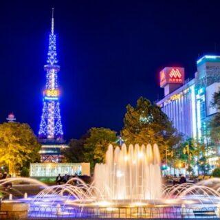 札幌夜景デート