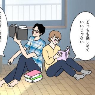 アニメ婚活