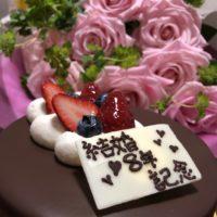 【結婚の素晴らしさを伝えたいVol.21】結婚8周年記念!結婚相談所の目標はブスを普通に?
