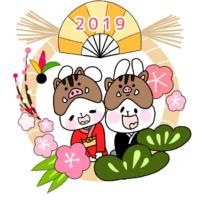 【2019年】あけましておめでとうございます!ラポールアンカーの今年の目標を一挙公開