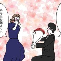 童貞 結婚